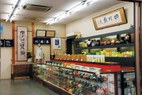 梅芳園(高級川根茶専門店)