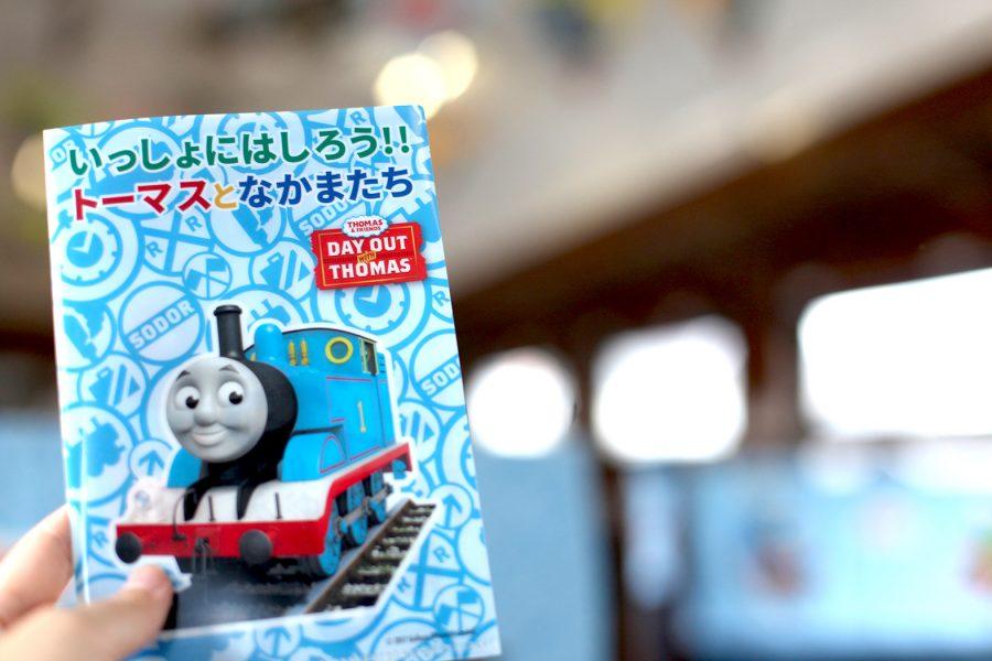 大井川鐵道 きかんしゃトーマス号に乗ったよレポート! (後編)
