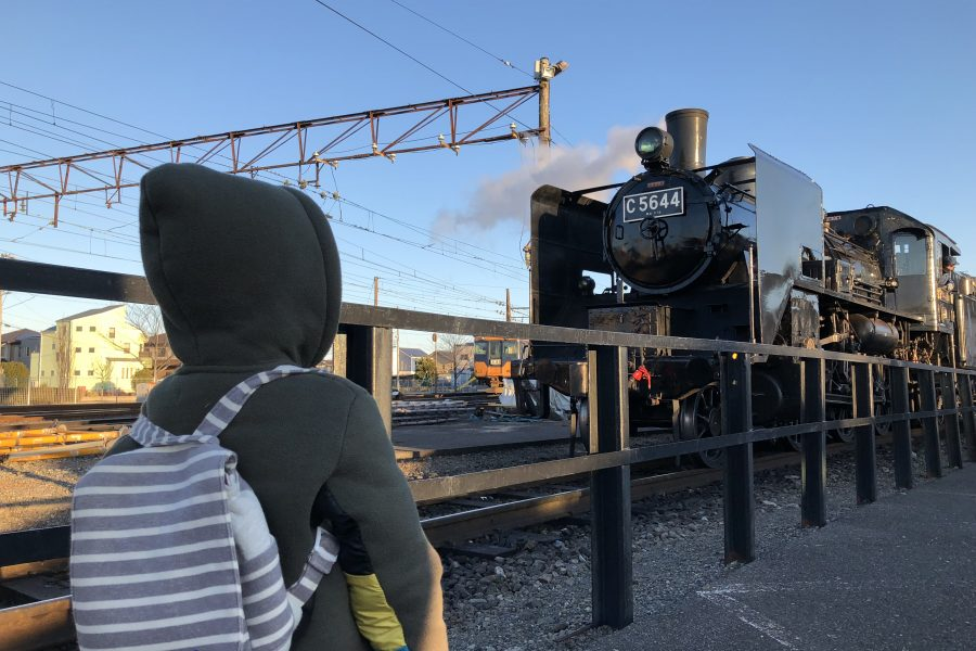 普通電車とSLに乗って♪ 家族で日帰り鉄道旅〜前編〜