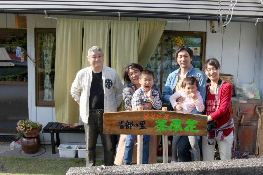 大井川での宿泊は、自然と触れ合える農家民宿がおススメ!『青部の里  茶風花』