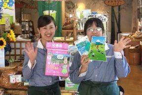 【お詫びと訂正】『いっぷく茶処 やませき』で試飲できます、大井川のお茶!