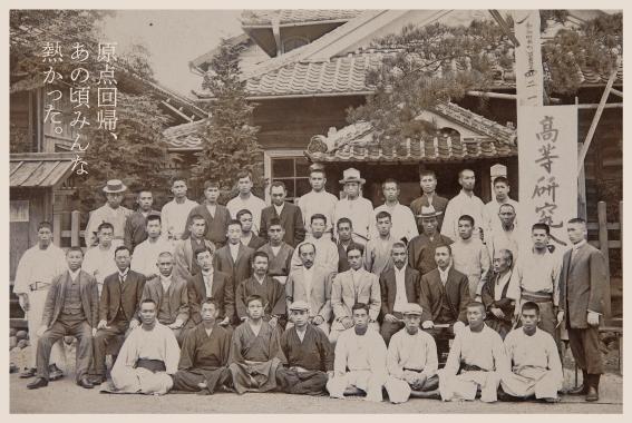 初期島田茶業史展 vol.3 静岡県製茶監督員 河村宗平