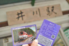 女子旅でSLフェスタを楽しむ!さらに井川駅まで行ってみる!!
