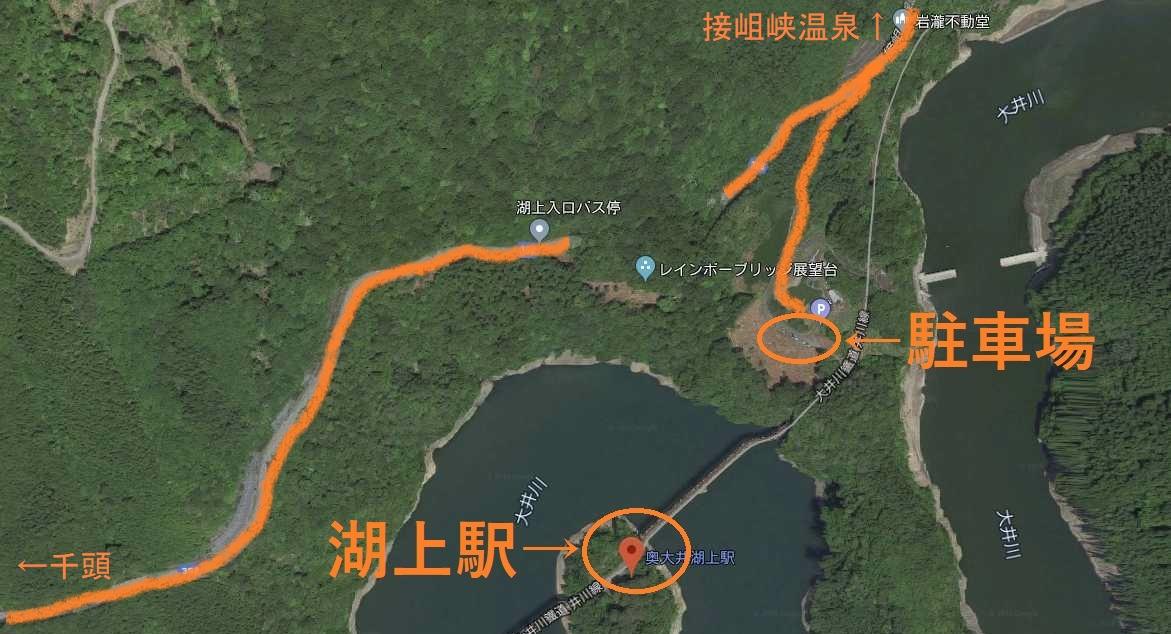 奥大井湖上駅 駐車場