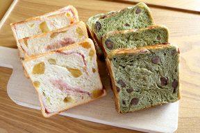 bakery labo