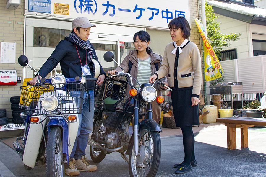 大井川で便利な乗り物を利用してみよう