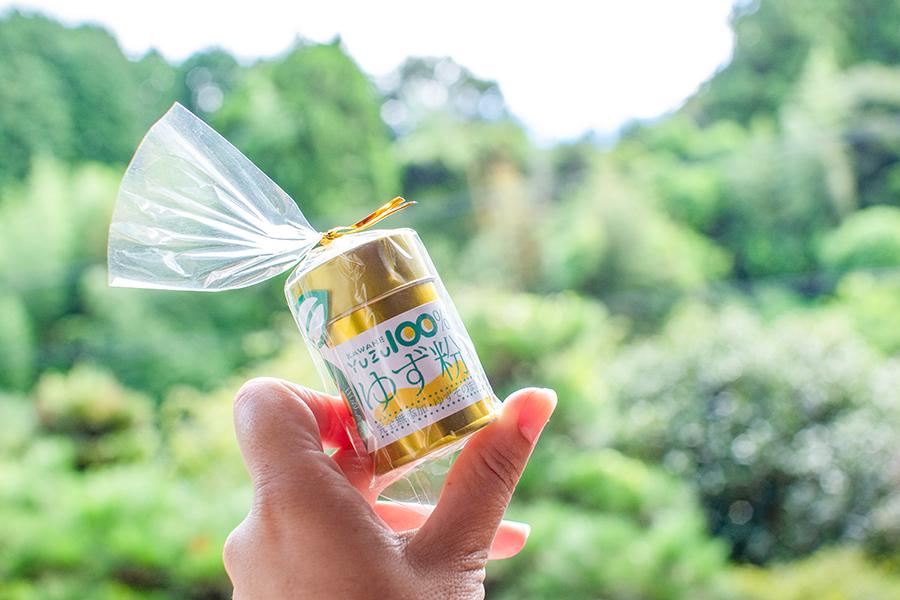 マイベスト柚子調味料発見!川根産柚子パウダー「ゆず粉」がめちゃくちゃ使える