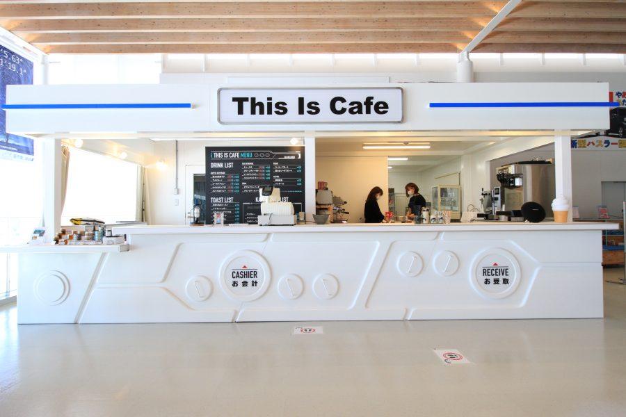 This Is Cafe 富士山静岡空港店