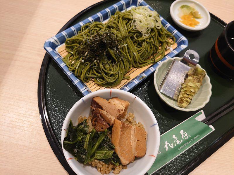 ふじのくに茶の都ミュージアム レストラン