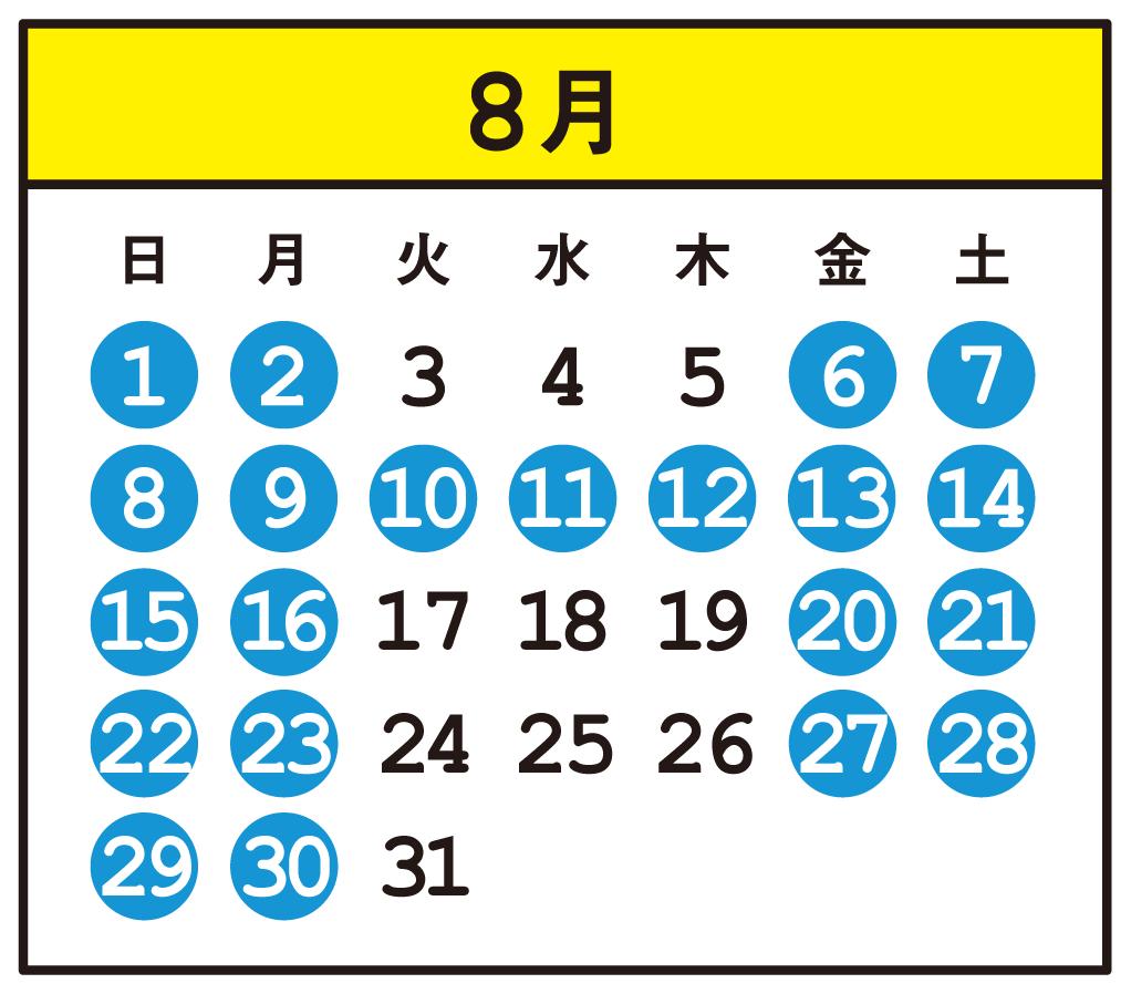 大井川鐵道きかんしゃトーマス号8月の運行スケジュール
