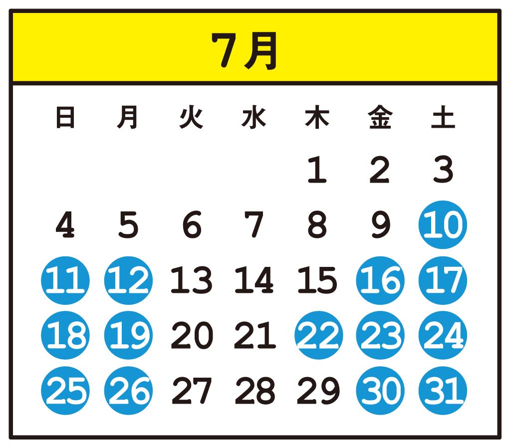 大井川鐵道きかんしゃトーマス号7月の運行スケジュール