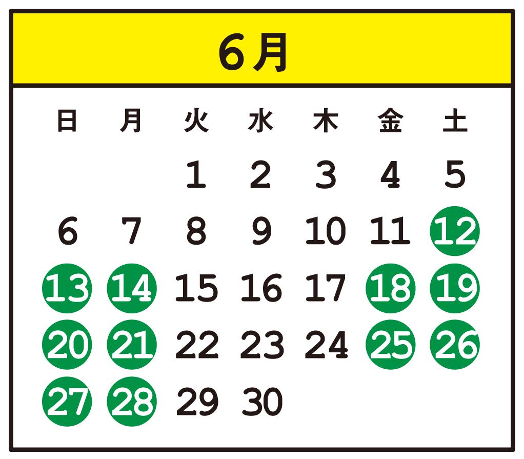 大井川鐵道きかんしゃトーマス号6月の運行スケジュール